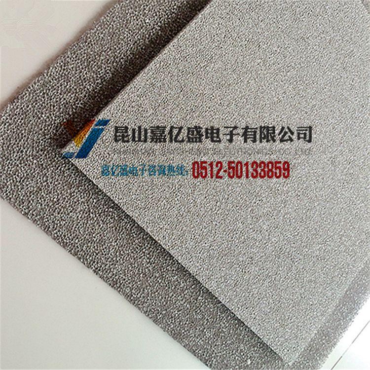 泡沫镍 泡沫铁镍合金8毫米厚