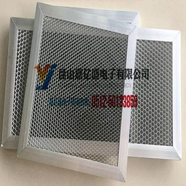 铝基蜂窝光触媒过滤网