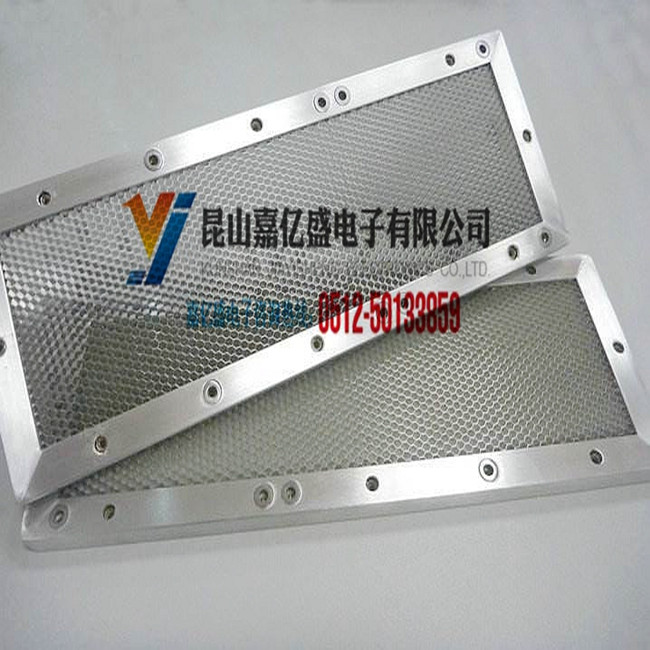 铝基蜂窝光触媒过滤网厂家